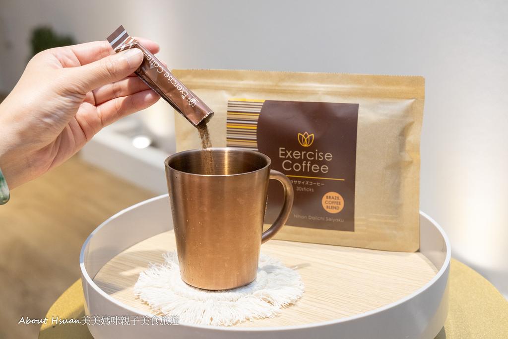 Excercise Coffee.jpg