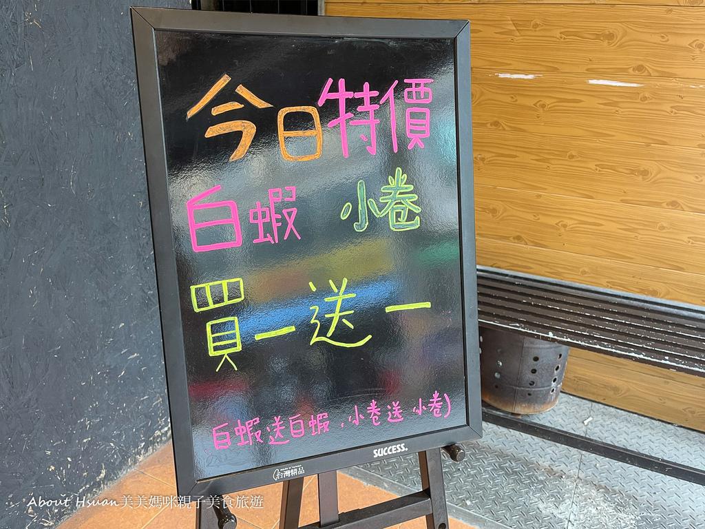 川-3.jpg