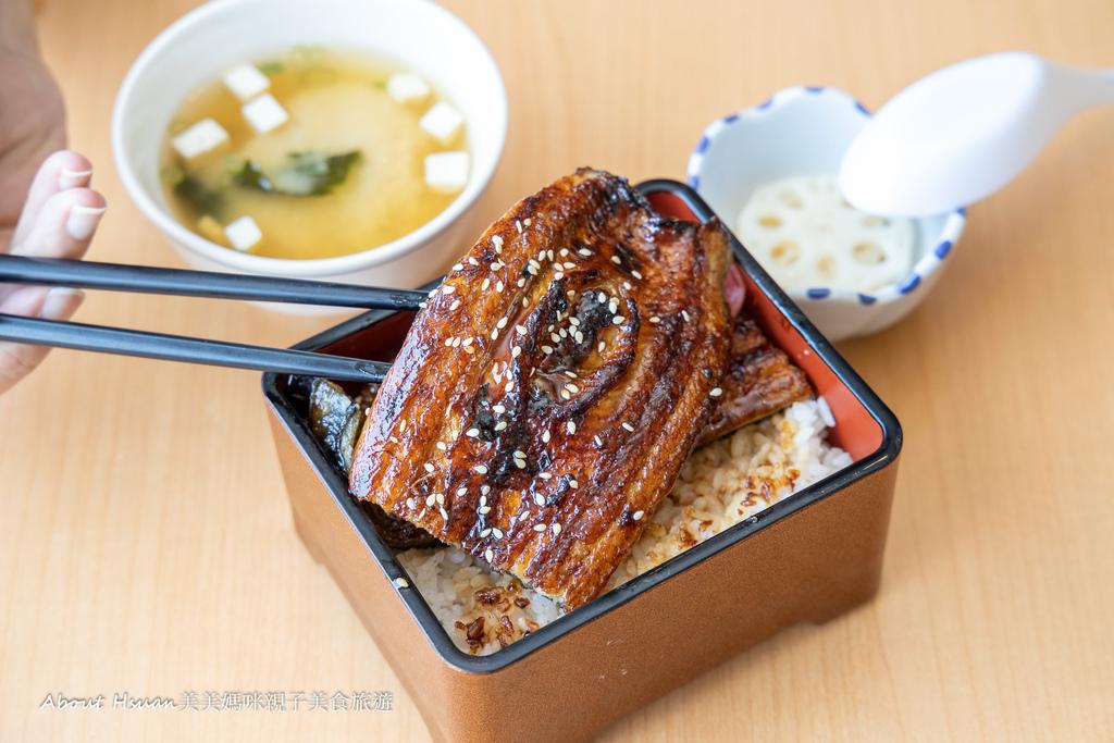 鰻魚飯-8.jpg