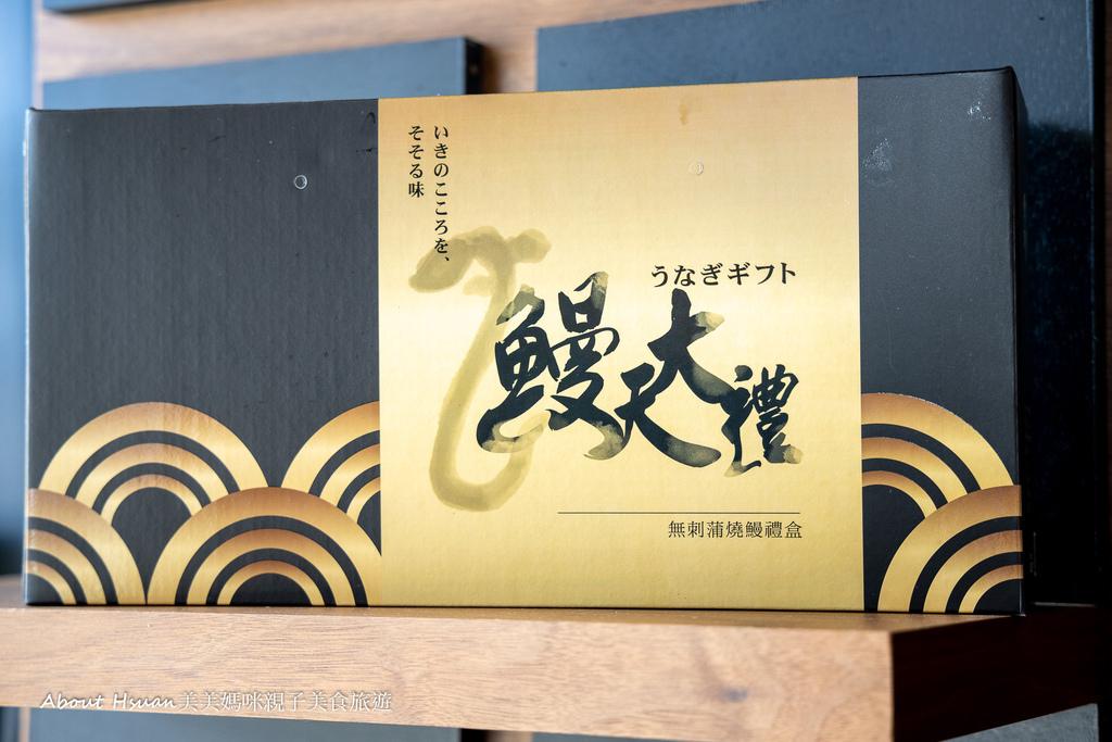 鰻魚飯-11.jpg