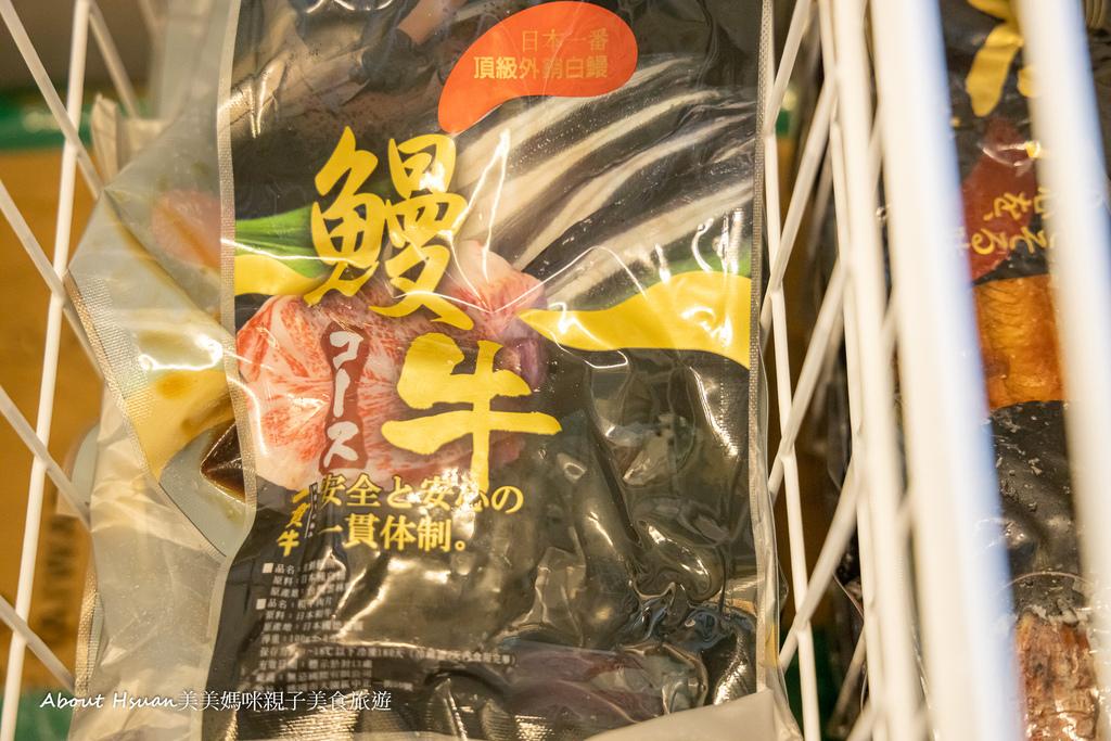 鰻魚飯-13.jpg