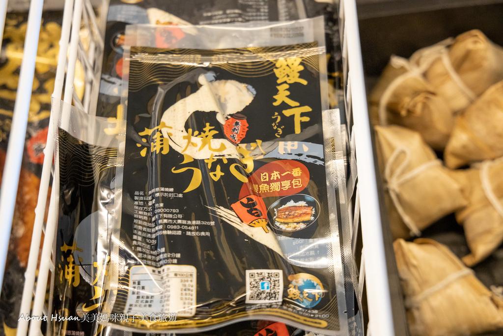 鰻魚飯-12.jpg