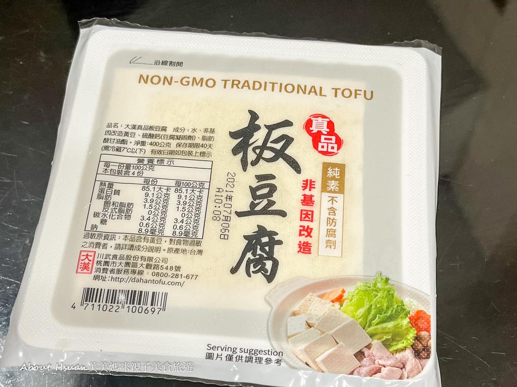 板豆腐玉米筍.jpg