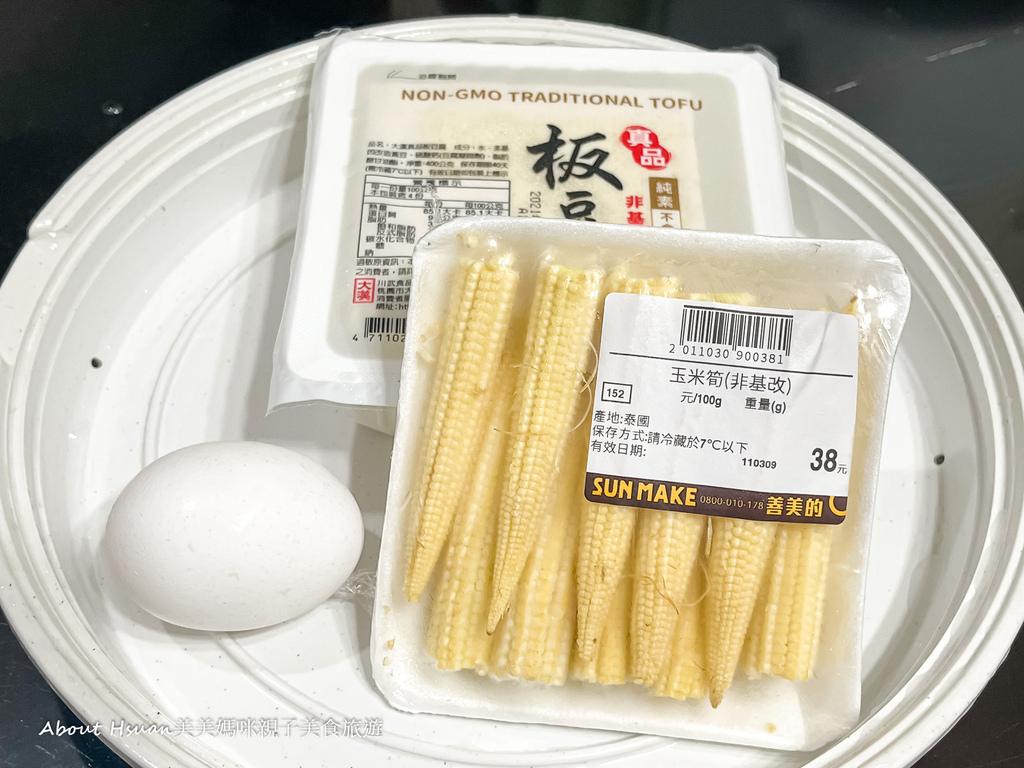 板豆腐玉米筍-3.jpg