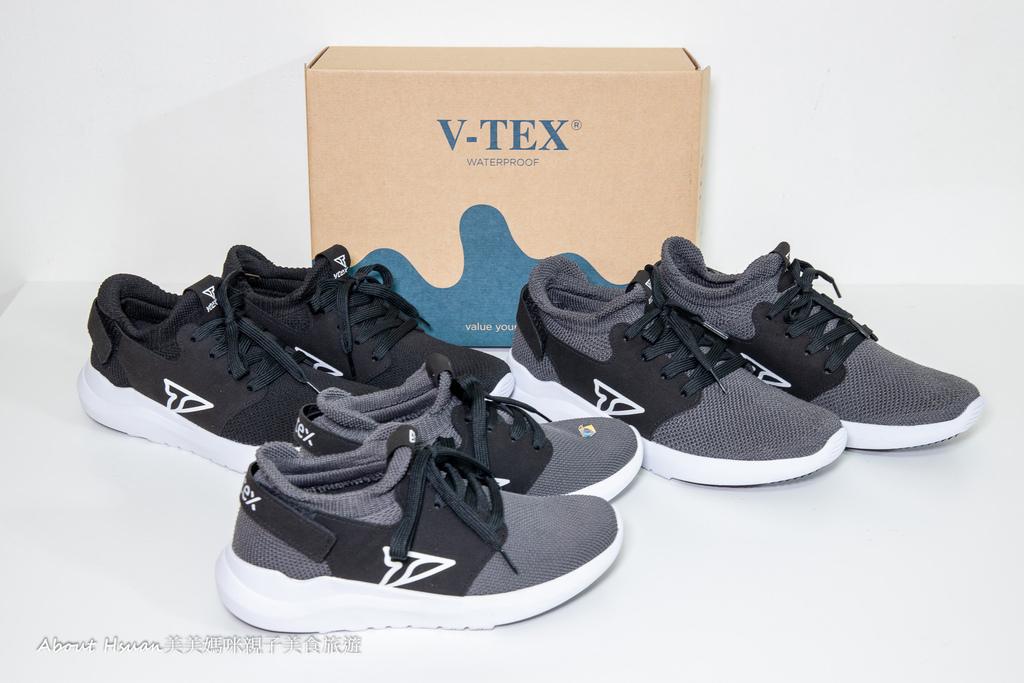 V-TEX-19.jpg