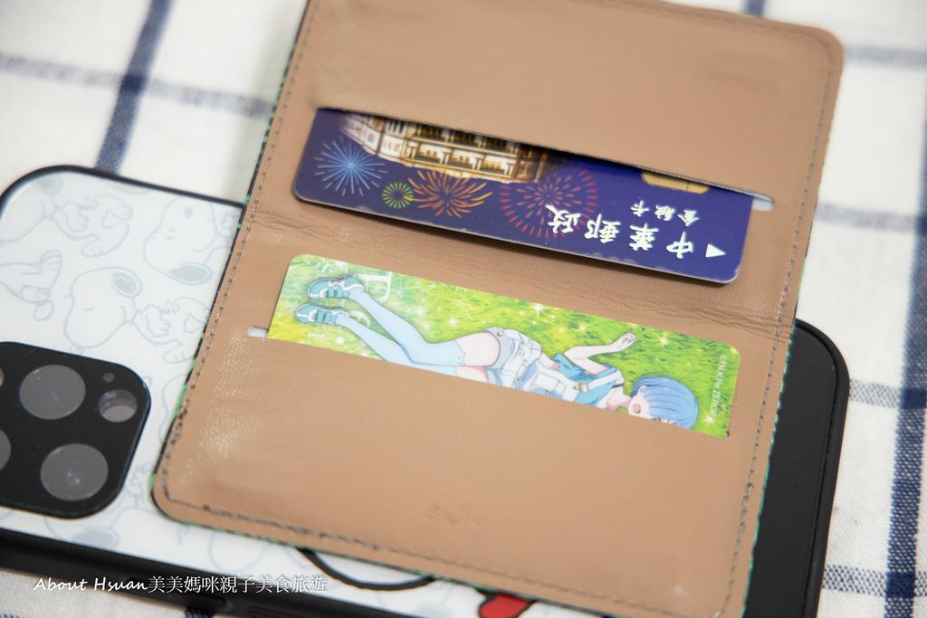 EKA手機卡夾-7.jpg