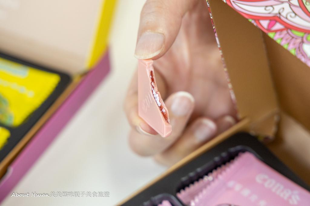 妮娜巧克力-3.jpg