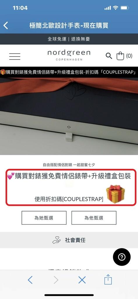 對錶+升級禮盒包裝.jpg