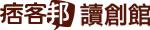 痞客logo