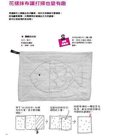 隨手插畫2.JPG