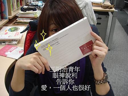 生活 (4).JPG