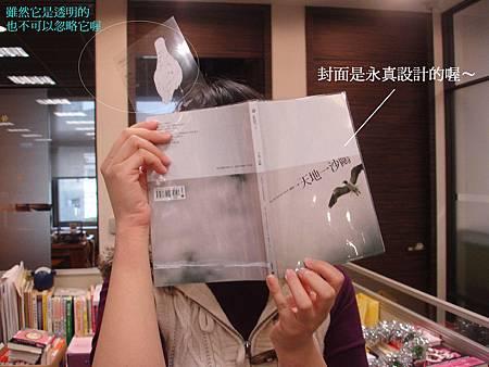 生活 (9).JPG