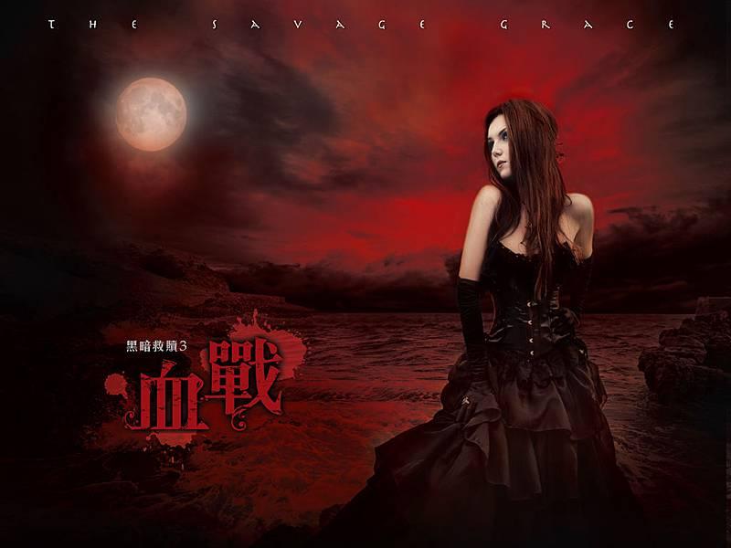 黑暗救贖3血戰(1024-768)