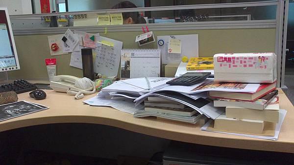 辦公桌before