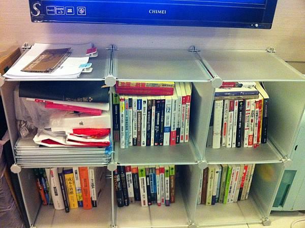 書櫃 after