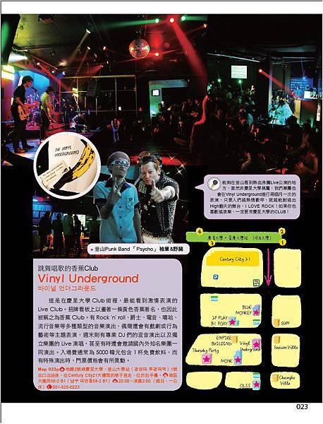 釜山3天2夜P23.jpg