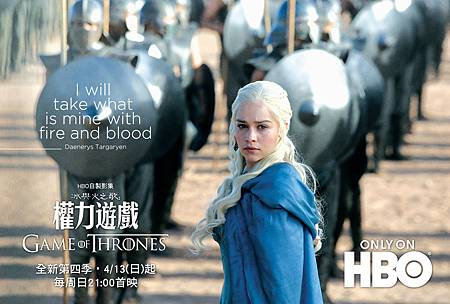 丹妮莉絲‧坦格利安(Daenerys Targaryen).jpg