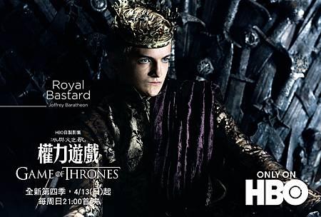 喬佛里‧拜拉席恩(Joffrey Baratheon).jpg