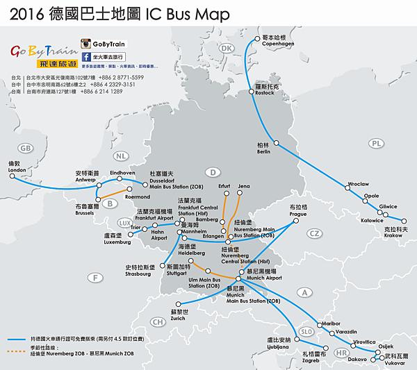 2016 德國 IC Bus.png