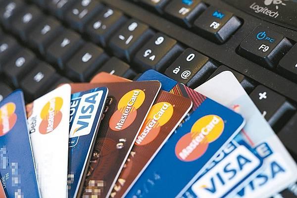 刷卡換現金創造多元商機