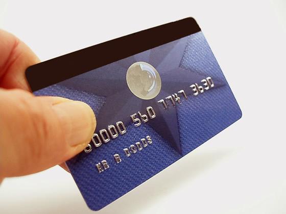 信用卡換現金 越換越安心