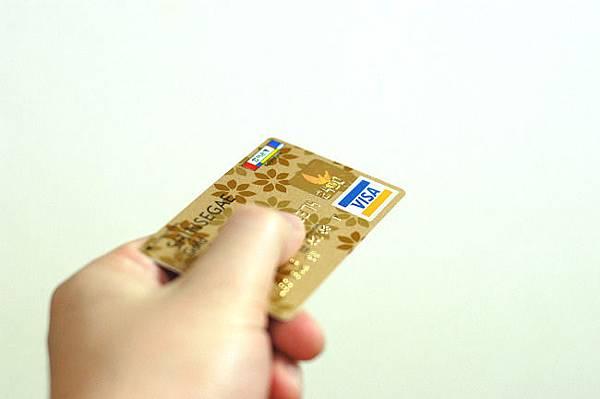 刷卡換現金補貼你的資金