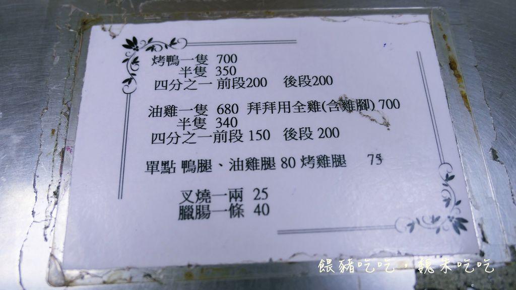 P1100725.JPG