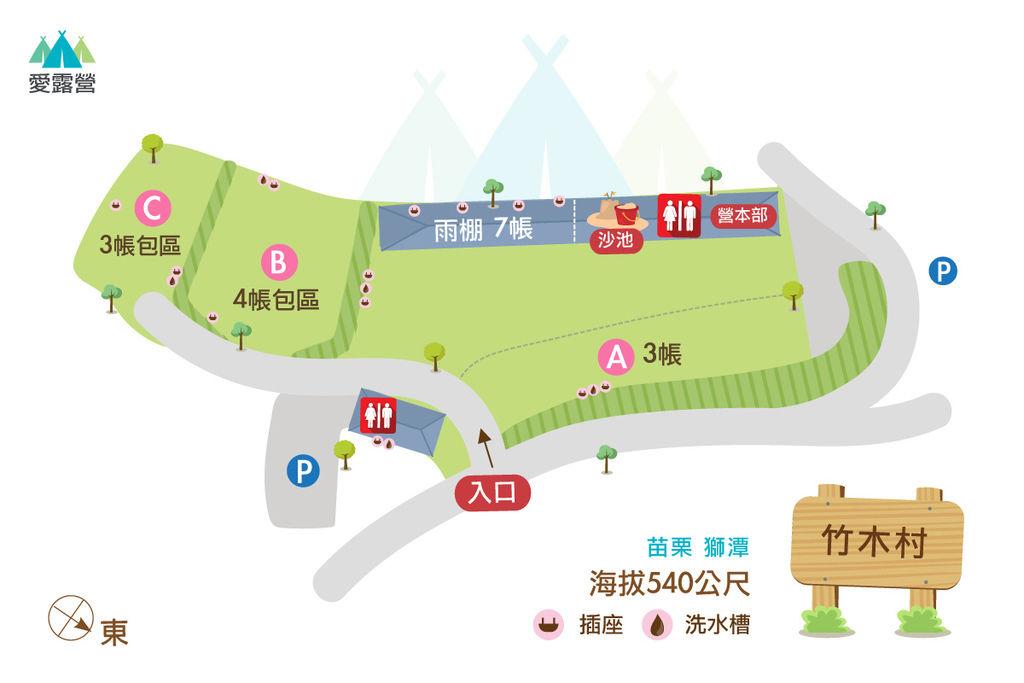 竹木村營地圖1200x800.jpg