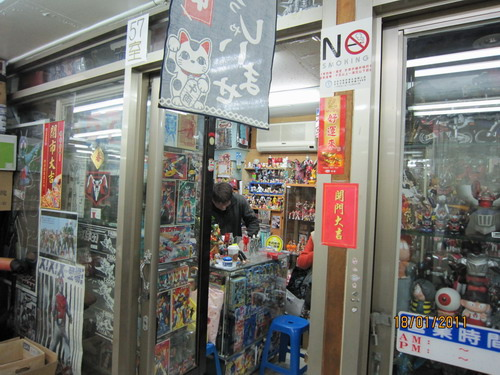 陳老師的假面騎士模型店