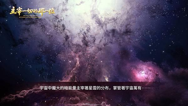 RL052-星雲-ZB20180301-CN.jpg