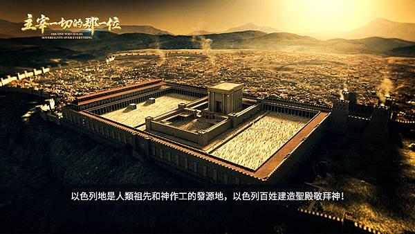 RL056-聖殿-ZB20180301-CN.jpg