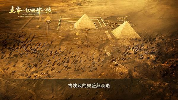 RL057-埃及金字塔-ZB20180322-CN.jpg