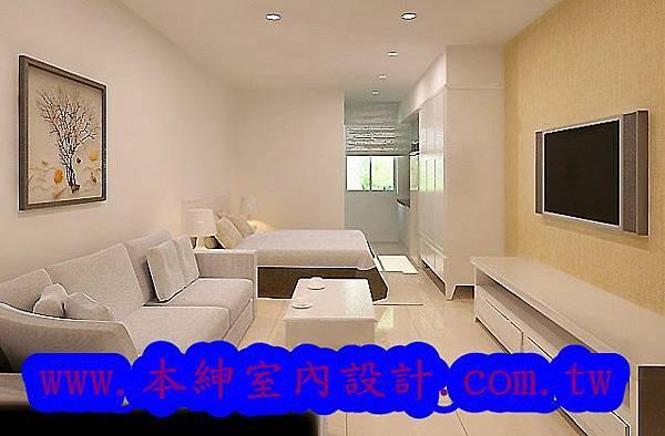 現代風客廳空間設計