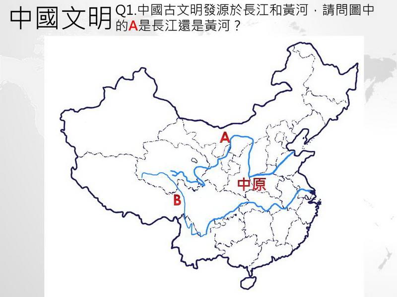 中國古文明03.JPG