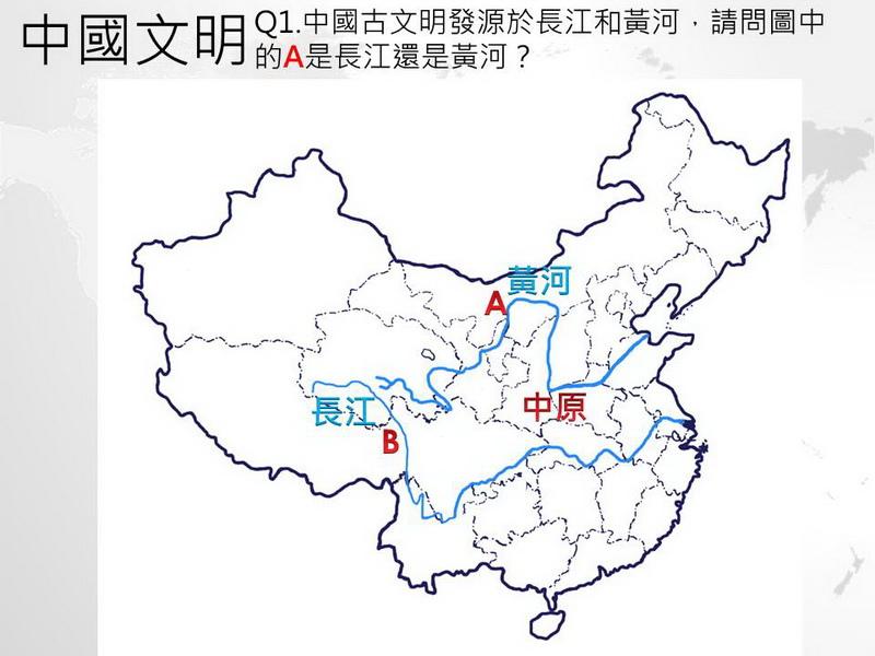 中國古文明04.JPG