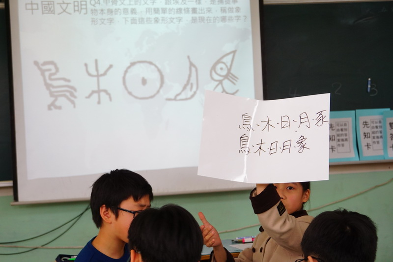 中國古文明14.JPG