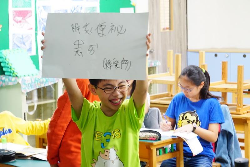 中國古文明24.JPG