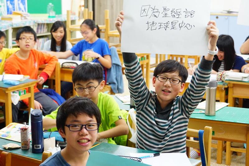 105-0308_科學革命12.JPG