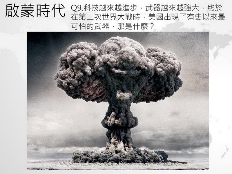 105-0308_科學革命32.JPG