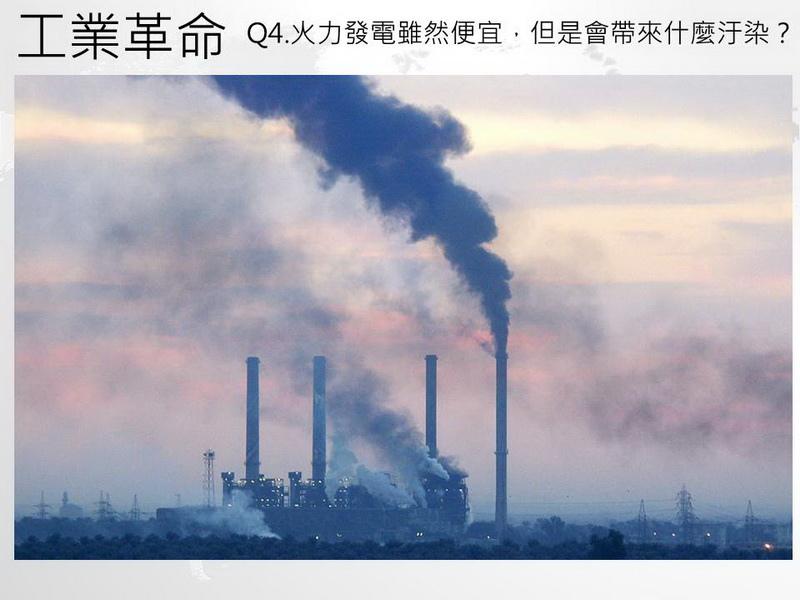 能源科技16.JPG