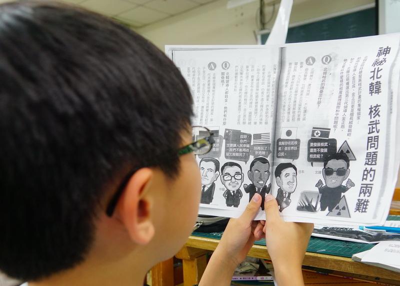 105-0322_兩岸關係01.JPG