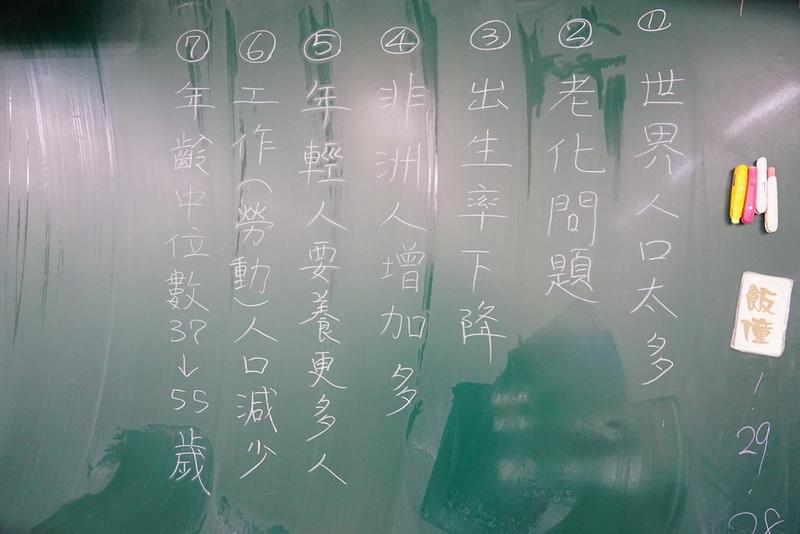 105-0503_國際議題12.JPG
