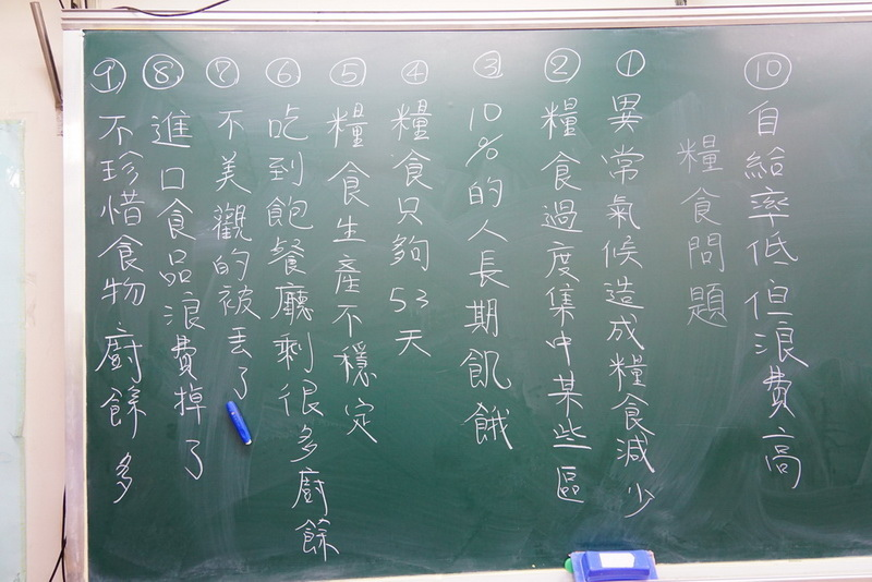 105-0503_國際議題18.JPG