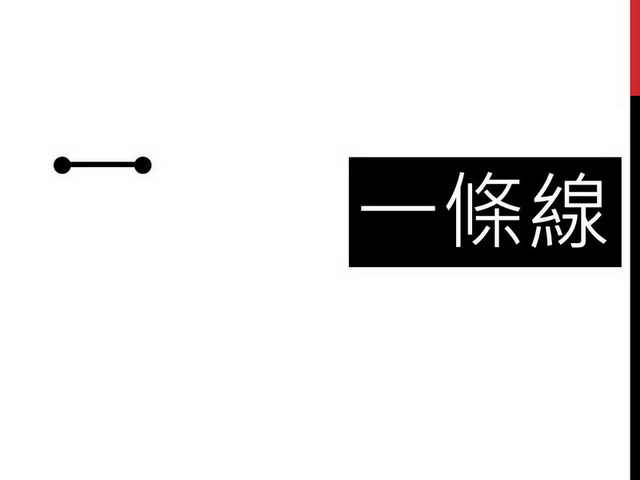 長方形數04.jpg