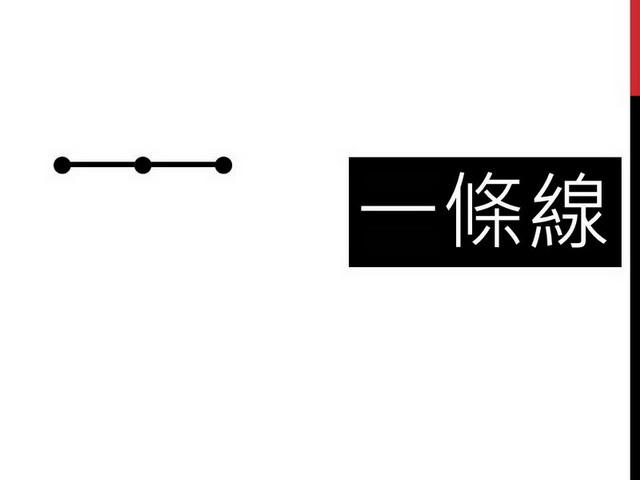 長方形數05.jpg