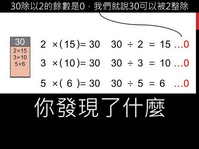 長方形數26.JPG