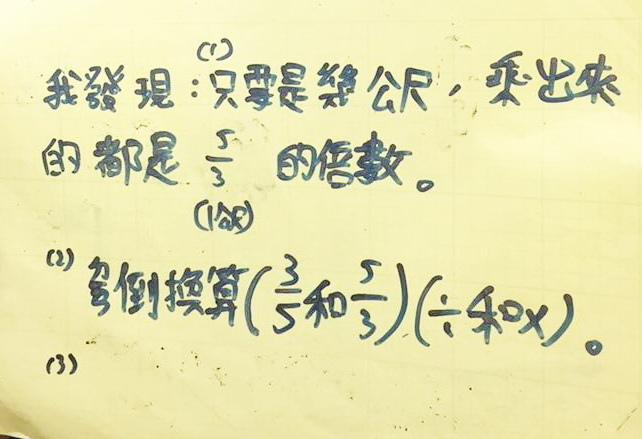 射日英雄26.jpg