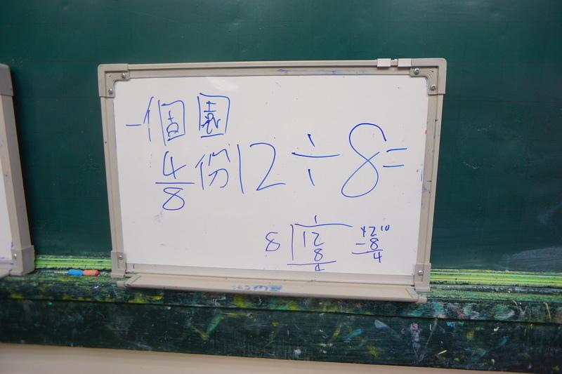 106_八分之一圓22.JPG