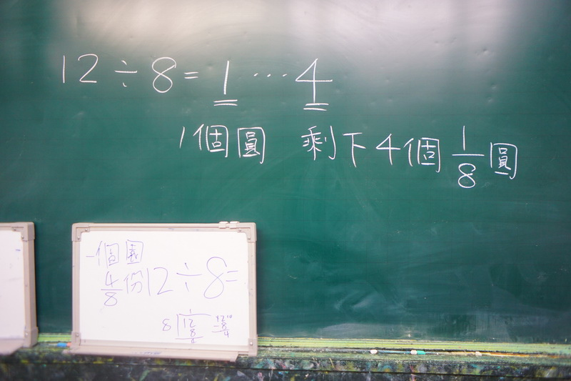 106_八分之一圓23.JPG