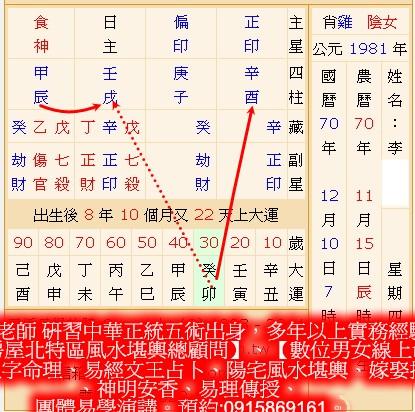 圖片 2.jpg